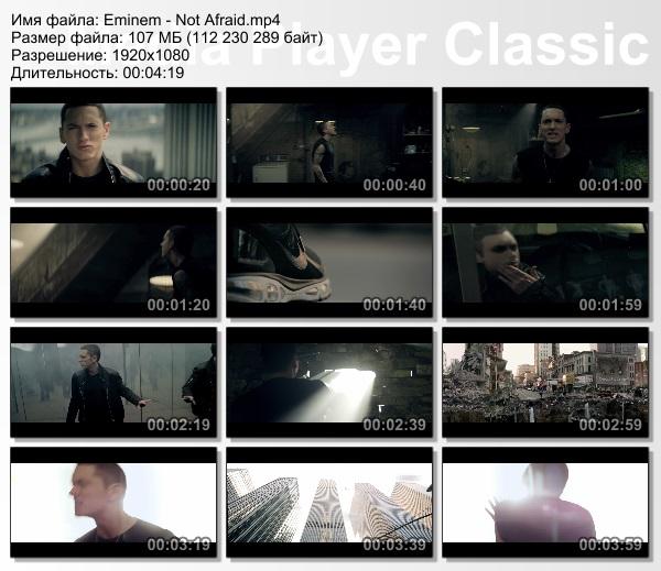 Скачать клип Eminem - Not Afraid бесплатно и без регистрации